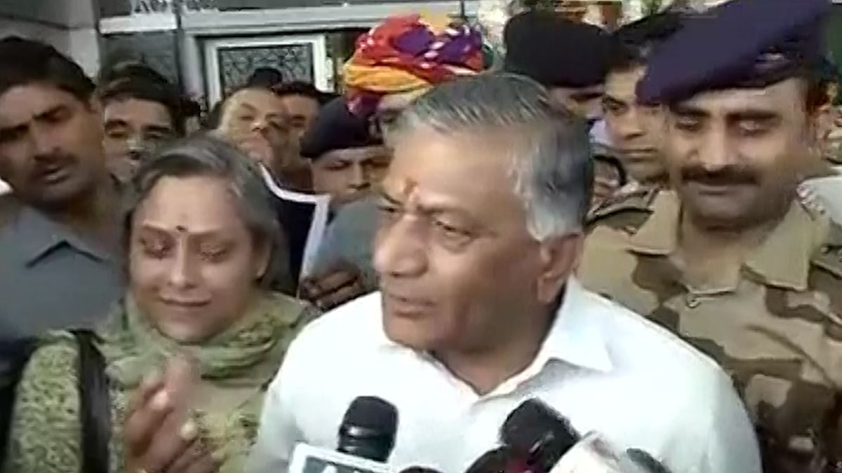 General VK Singh (Photo: ANI)