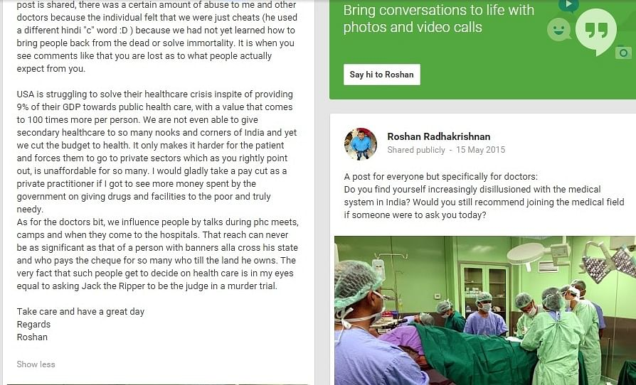 Dr Roshan's response to remarks on his blog post.
