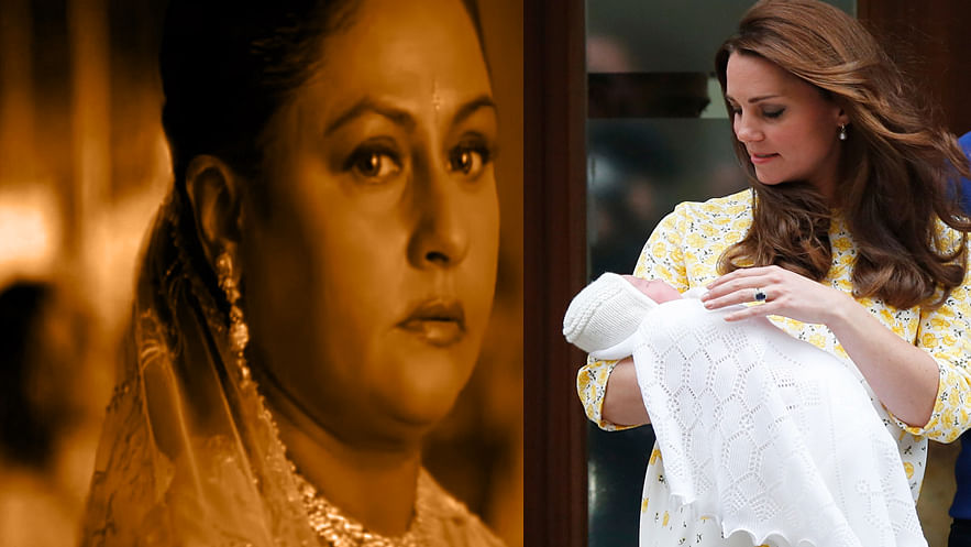 """Screen grab of Jaya Bachchan from <i>Kabhi Khushi Kabhie Gham</i> and Kate Middleton with the royal princess (Photo: Reuters and <a href=""""https://www.youtube.com/watch?v=T0O0GhVnvXE"""">YouTube/HD Music Bollywood</a>)"""