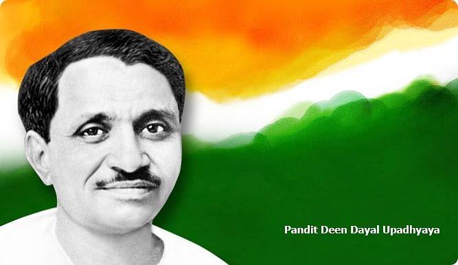 Pandit Deen Dayal Upadhayaya. (Photo: bjp.org)