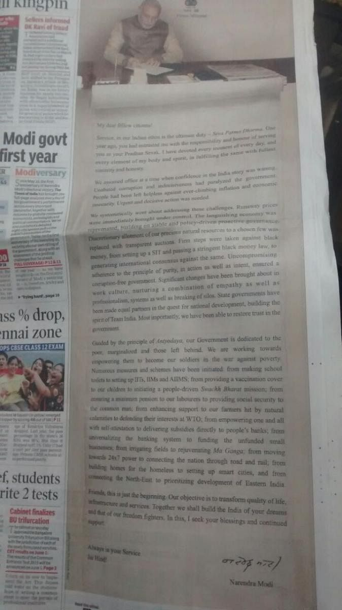 A newspaper from Tuesday celebrating the Centre's one year anniversary. (Photo: The News Minute)