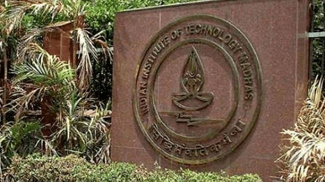 IIT Madras.(Photo: PTI)