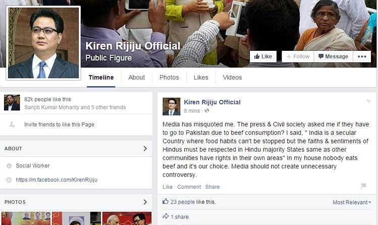 MoS Home Kiren Rijiju clarifies on his beef remark in a post on Facebook.