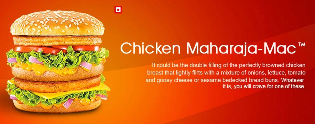 (Photo Courtesy:McDonald's website)