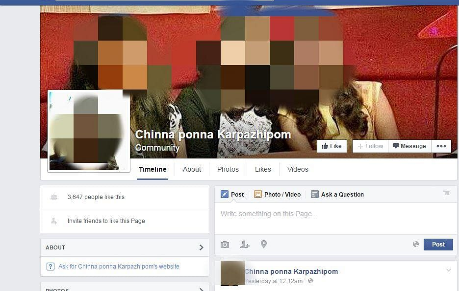 <!--StartFragment-->Screenshot of the Facebook page used for paedophilic activities.<!--EndFragment-->