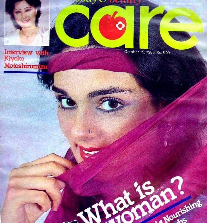 Neerja on a magazine cover (Photo: Facebook/TheNeerjaBhanotPage)