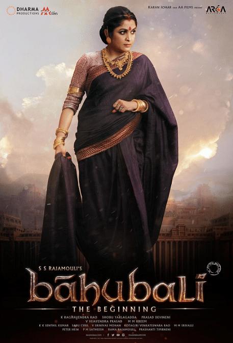 New poster of <i>Bahubali</i>