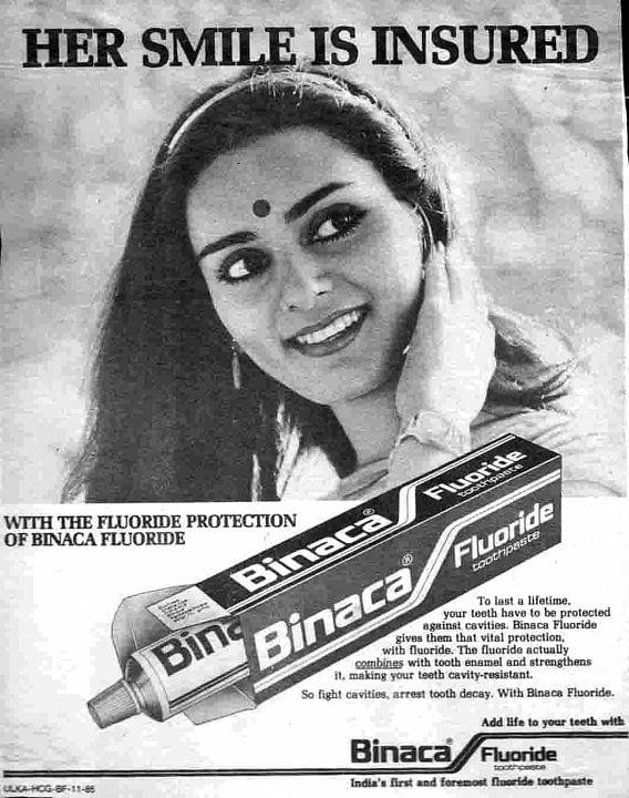 Neerja in a print advert (Photo: Facebook/TheNeerjaBhanotPage)