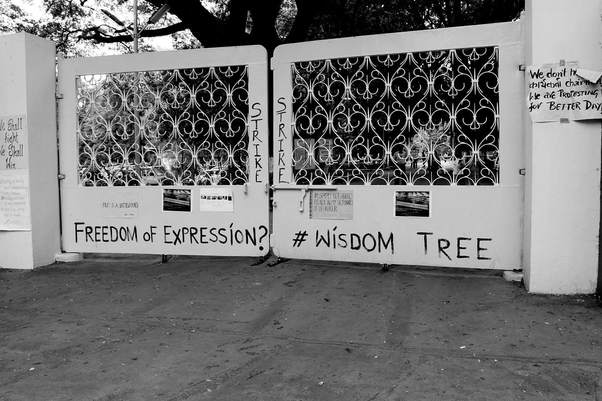 """Protests slogans greet visitors at this gate of the FTII campus (Photo: <span style=""""font-size: 14.0000400543213px; line-height: 17.9999923706055px;"""">Facebook/FTIIWisdomTree)</span>"""