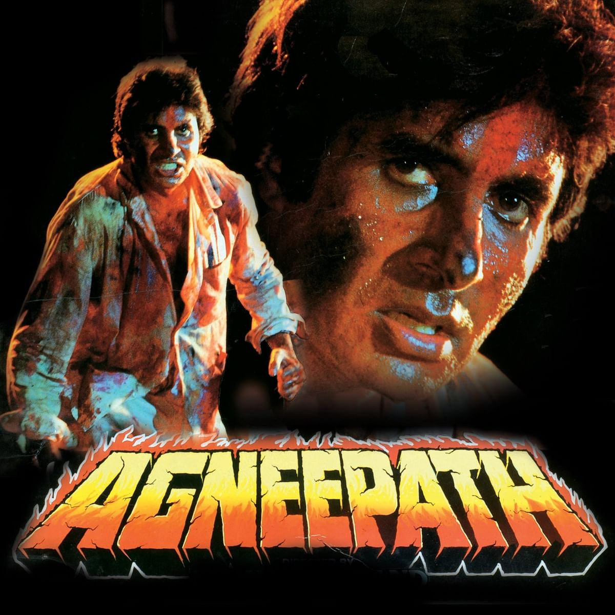 Film Poster: <i>Agneepath</i> (1990)&nbsp;starring Amitabh Bachchan