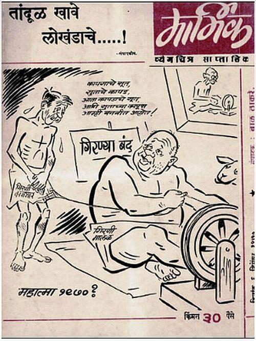 (Photo Courtesy: Shiv Sena)