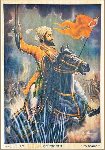 Appropriating a Braveheart: The Shivaji Legend as Political Tool