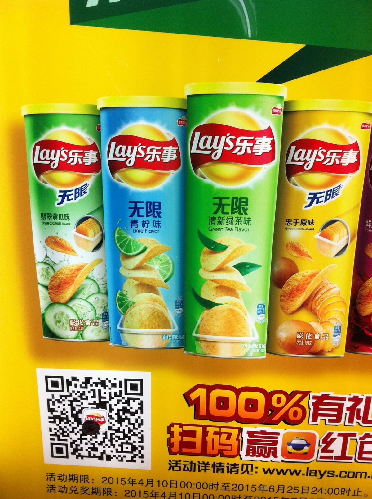 Fancy green tea flavoured chips anyone? (Photo: Veda Shastri)
