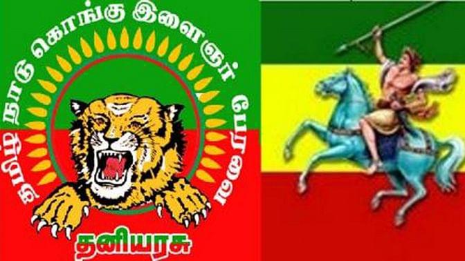 "The flag of the <a href=""https://en.wikipedia.org/wiki/Tamilnadu_Kongu_Ilaingar_Peravai"">Tamilnadu Kongu Ilaingar Peravai</a>&nbsp;(Photo Courtesy: The News Minute)"