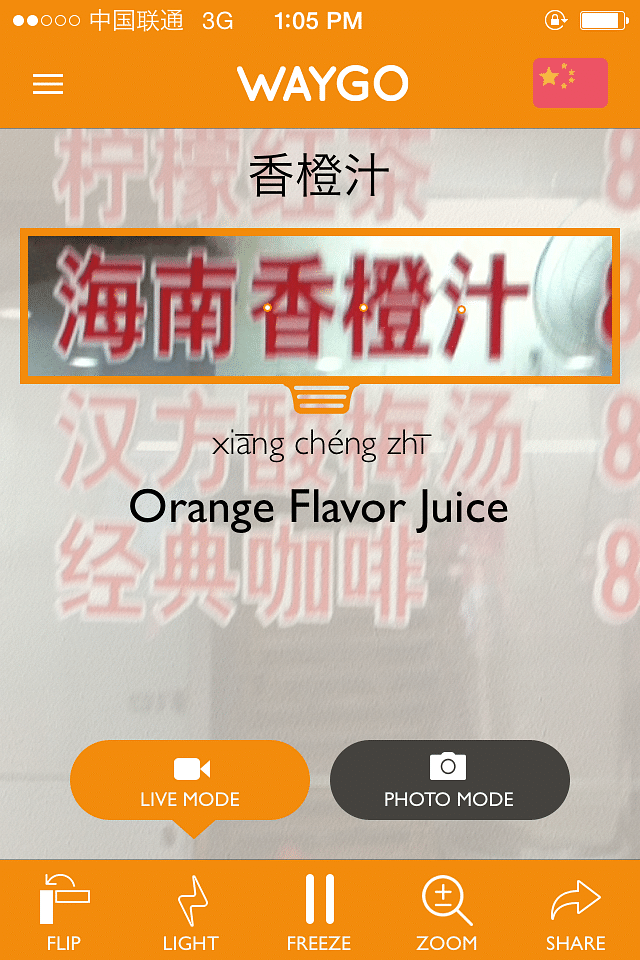 Use this app to decipher menus. (Photo: Veda Shastri)