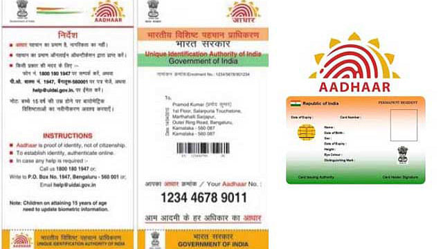 Right to Privacy Cannot be Invoked to Scrap Aadhar: Centre to SC