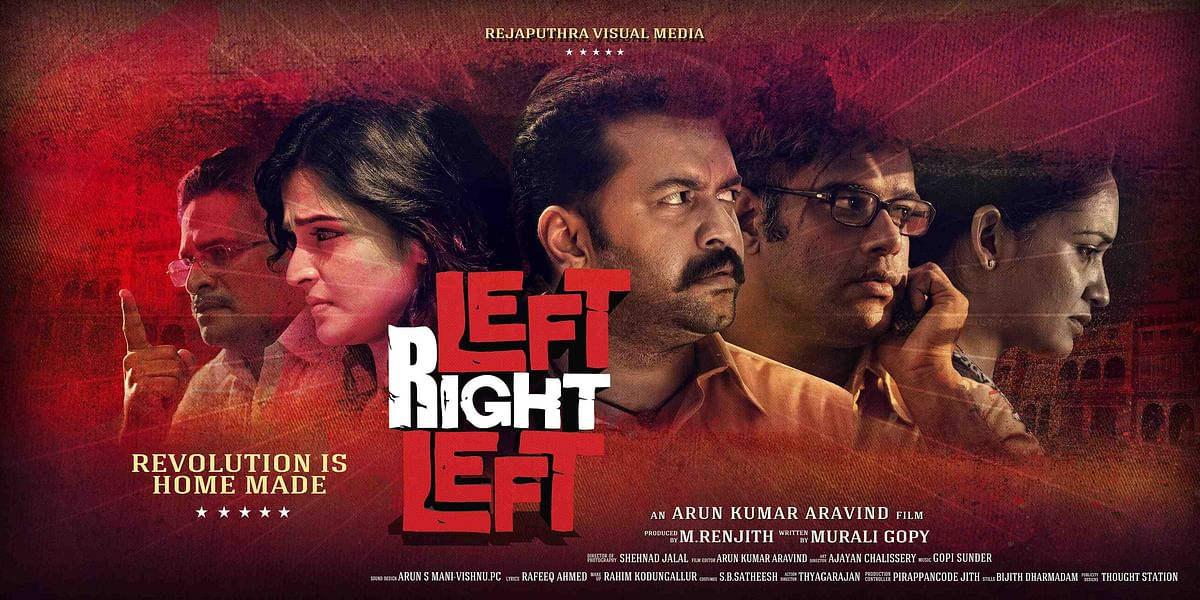 Poster of the Malayalam film <i>Left Right Left</i>