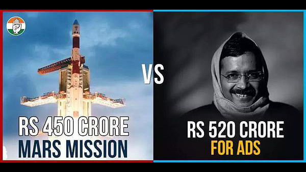 The nation can easily judge kejriwal on the basis of the pic (Photo and caption: Twitter/ @vinaydokania)