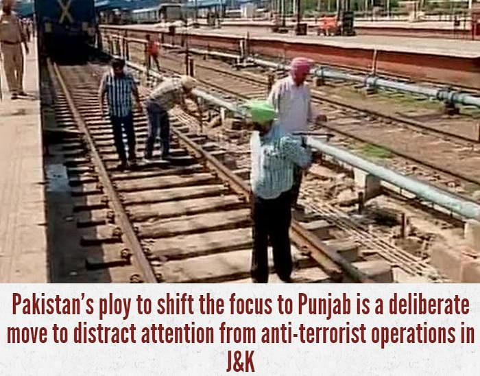 A police squad inspecting railway tracks in Punjab. (Photo courtesy: ANI)