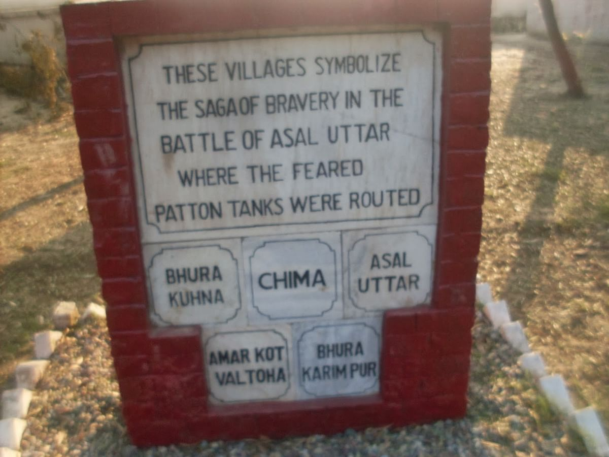 "A memorial marking Indian victories. (Photo: <a href=""http://www.punjabjalandhar.info/2013/11/pilgrimage-to-mazar-of-shaheed-abdul.html"">www.punjabjalandhar.info</a>)"