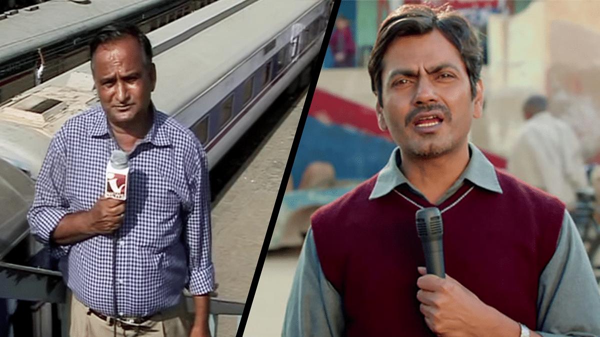 "(L) The Pakistani Journalist Chand Nawab and (R) Nawazuddin Siddiqui who played the character 'Chand Nawab' in 'Bajrangi Bhaijaan'. (Courtesy: <a href=""https://www.youtube.com/watch?v=LLs91teQXhA"">YouTube Screengrab</a>)"