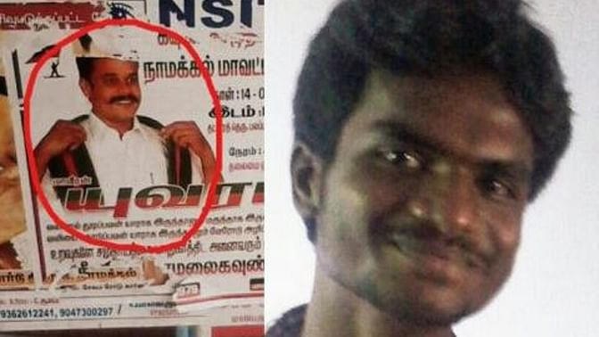 Picture of OBC leader Yuvaraj  and murdered Dalit boy Gokulraj. (Photo courtesy: The News Minute)