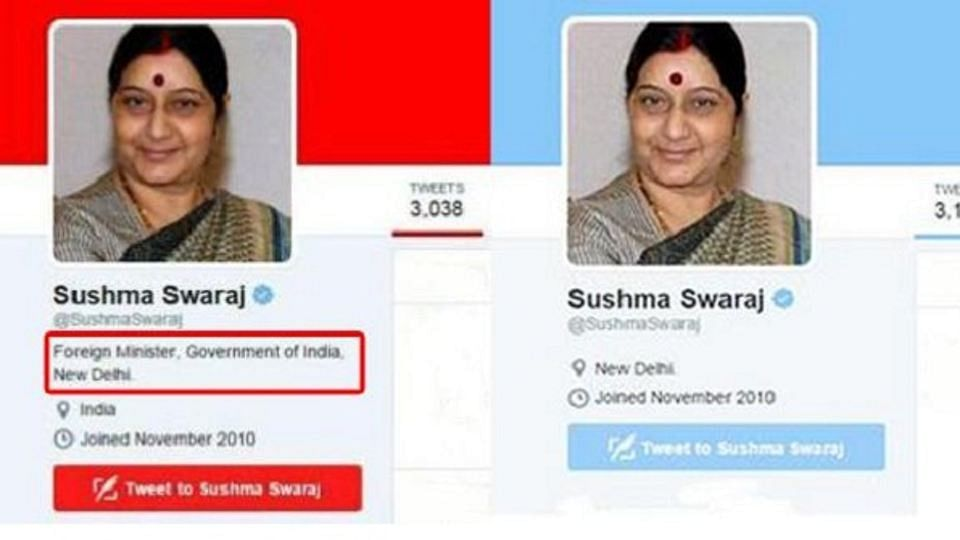 "External Affairs Minister Sushma Swaraj on Wednesday had removed the post of Foreign Minister from her Twitter bio. (Courtesy: <a href=""https://twitter.com/drunkvinodmehta"">@DrunkVinodMehta</a>)"