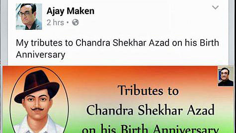The gaffe by Ajay Maken. (Photo: Facebook/Ajay Maken)