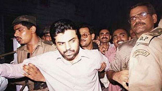 File picture of Yakub Abdul Razak Memon (Photo: PTI)