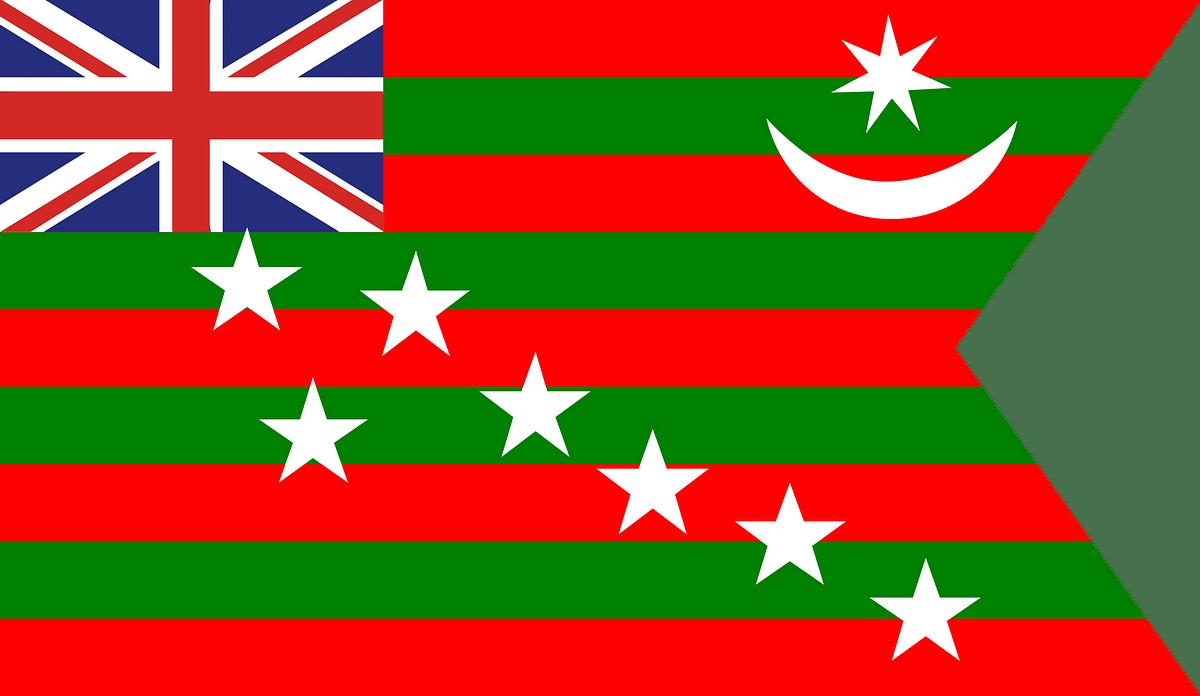 (Photo Courtesy: Wikimedia Commons)