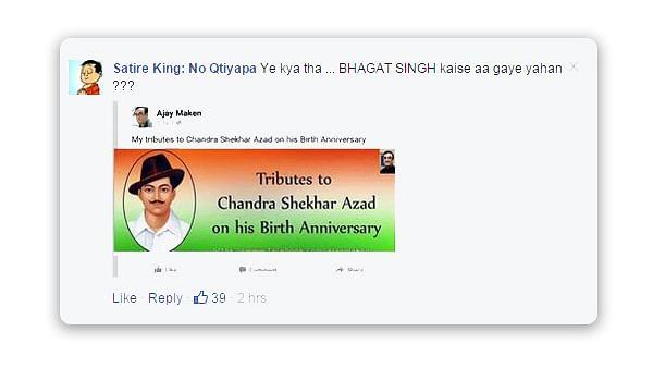 Maken ridiculed on Facebook. (Photo: Facebook/Ajay Maken)