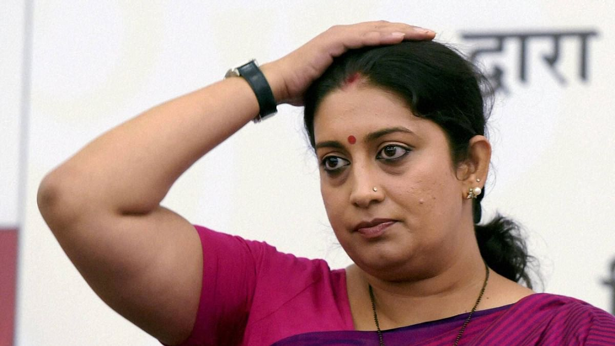 "Former HRD Minister Smriti Irani. (Photo Courtesy: Youtube <a href=""https://www.youtube.com/watch?v=4_D0D3B8oME"">screenshot</a>)"