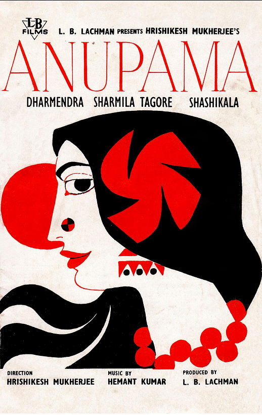 Poster for Hrishikesh Mukherjee'sAnupama (1966). (Photo: Twitter/@TheBombaySaga)