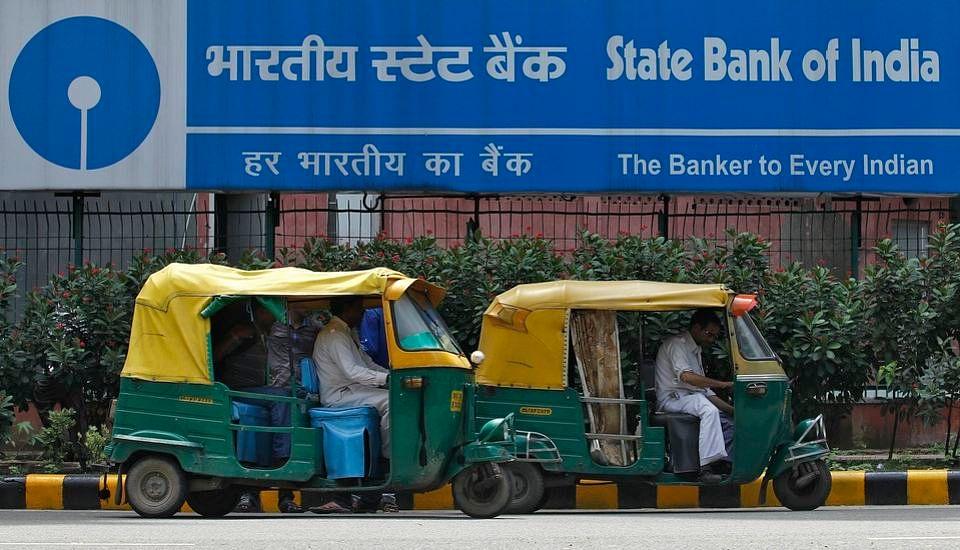 SBI Branch (Photo: Reuters)