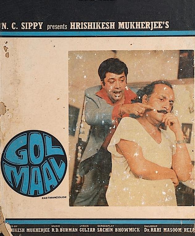 Poster for GolMaal (1979). (Photo: Twitter/@TheBombaySaga)