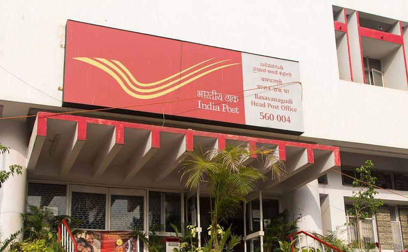 India Post Recruitment: 1,735 Gramin Dak Sevak Vacancies; Details