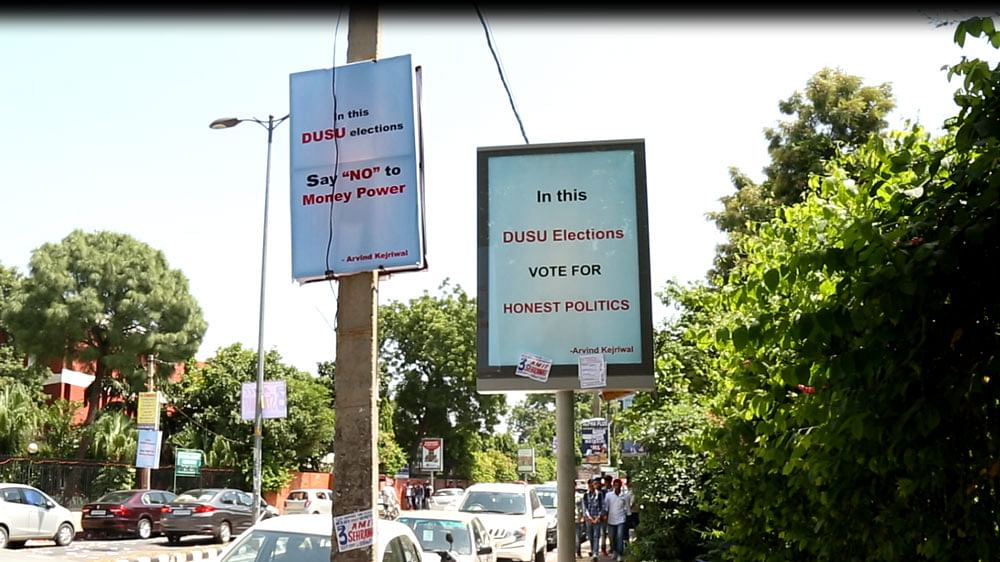 CYSS billboards outside KMC gate. (Screenshot: The Quint)