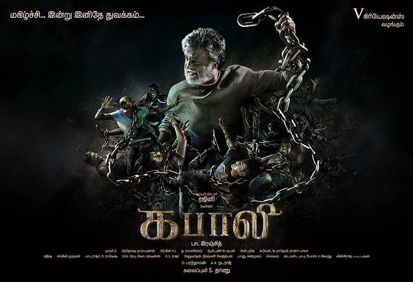 The first look poster of <i>Kabali, </i>which was released on Tuesday.