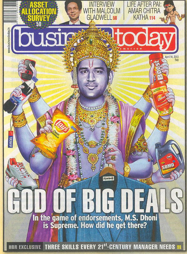 (Image courtesy: Business Today)