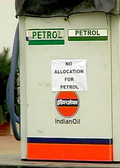 Petrol pump notice. (Photo: Sunzu Bachaspatimayum)