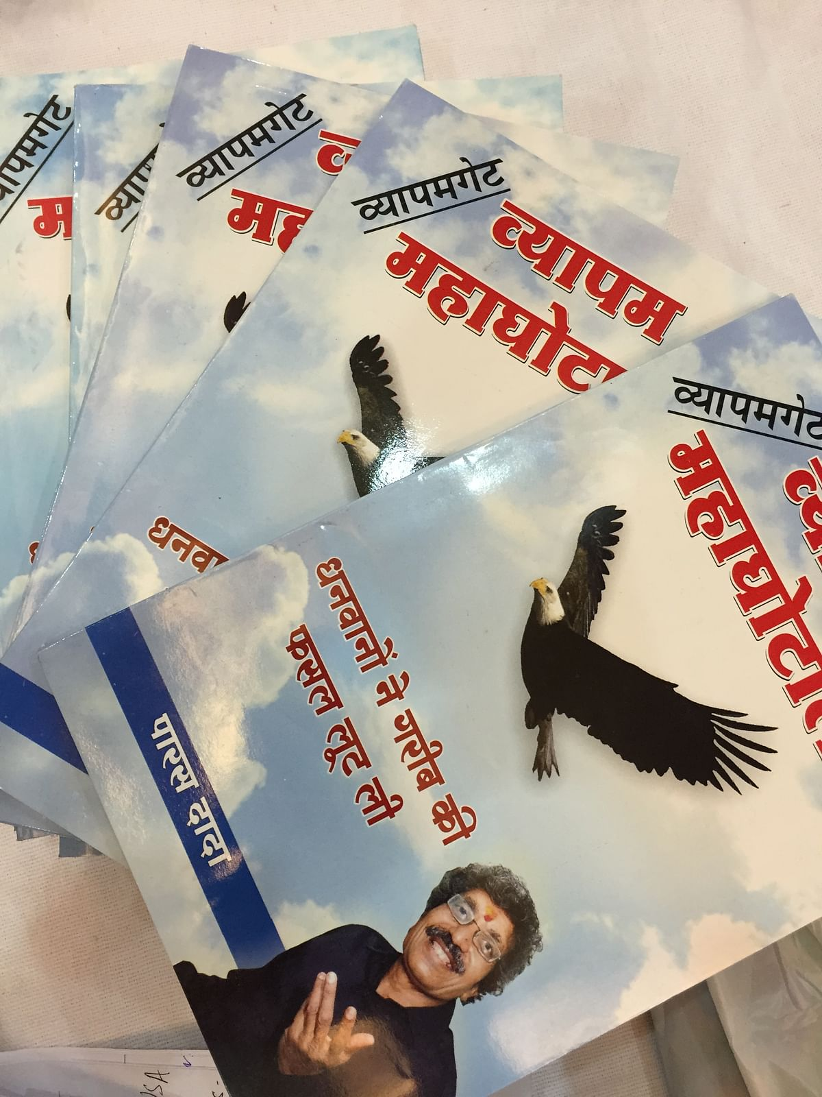 Whistleblower Paras Saklecha along with others plans to campaign in Bihar and distribute his book, Vyapamgate to tell voters about BJP scams in MP. (Photo: <i>The Quint</i>)