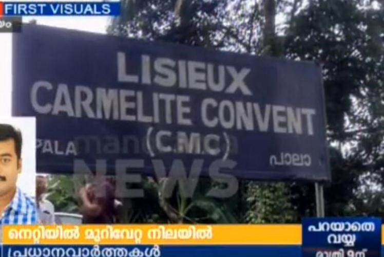 TV grab of Sister Amala's convent in Pala. (Photo: via The News Minute)
