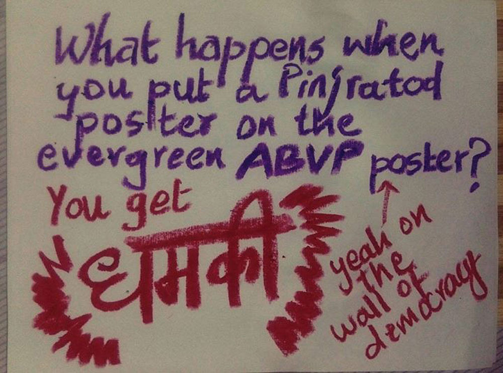 """#PinjraTod points out the hypocrisy of ABVP. (Photo: Facebook/<a href=""""http://https://www.facebook.com/pinjra.tod.3?fref=ts"""">Pinjra Tod</a>)"""
