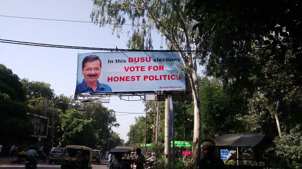 CYSS billboard advertisement at Chhatra Marg. (Photo: The Quint/Neha Yadav)