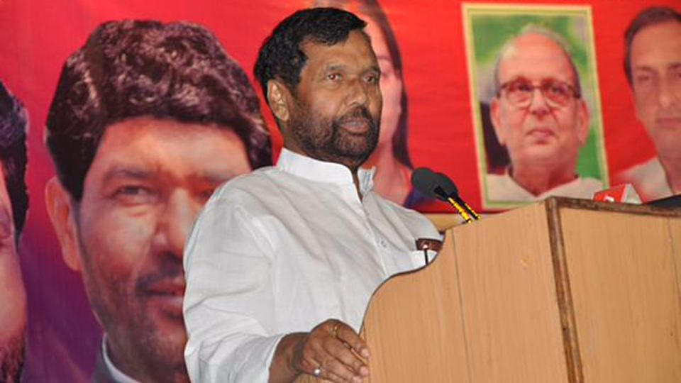 Discontent in LJP Over 'Raw Deal' in Seat Sharing for Bihar Polls