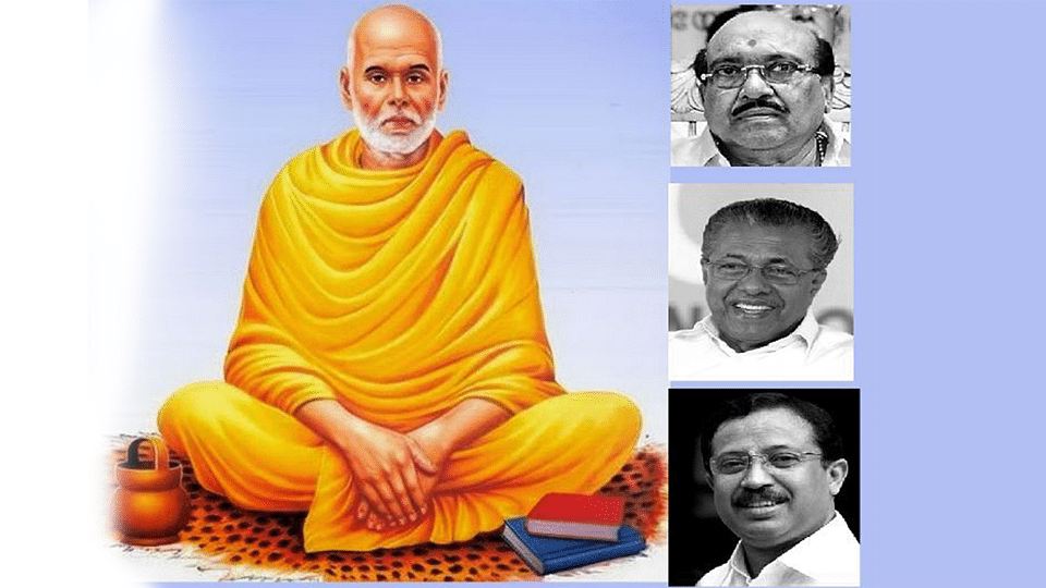 Controversy erupted after SNDP leader when Vellapally Natesan's (top inset), decision at moving closer to the BJP. (Photo courtesy: <i>The News Minute</i>)