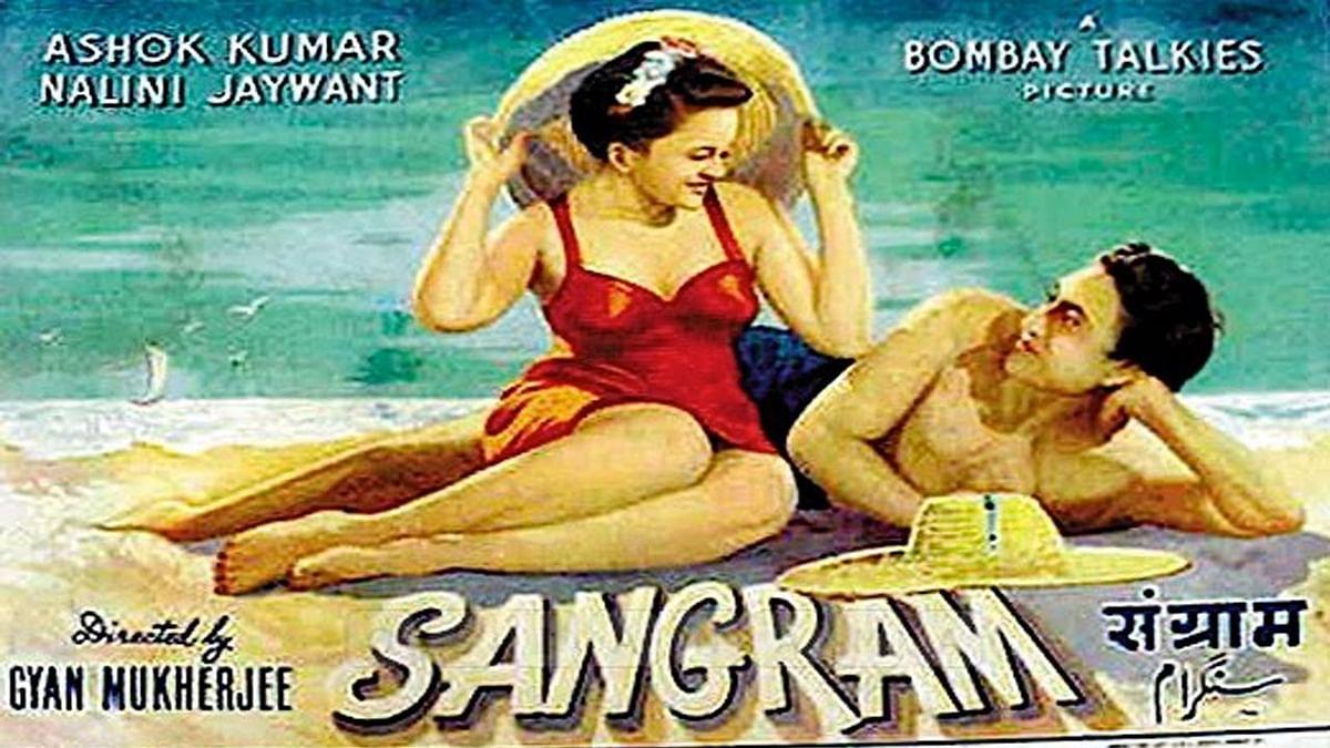 A publicity poster of the  iconic film Sangram. (Photo Courtesy: Bharati Jaffrey)