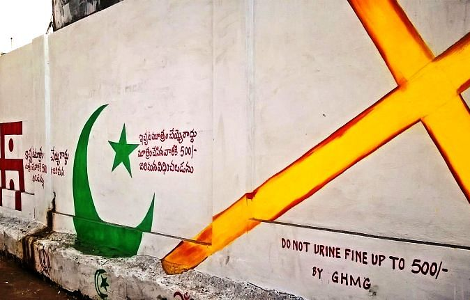 Rythu Bazaar's walls have painted messages saying 'do not urinate here'. (Photo Courtesy: The News Minute)