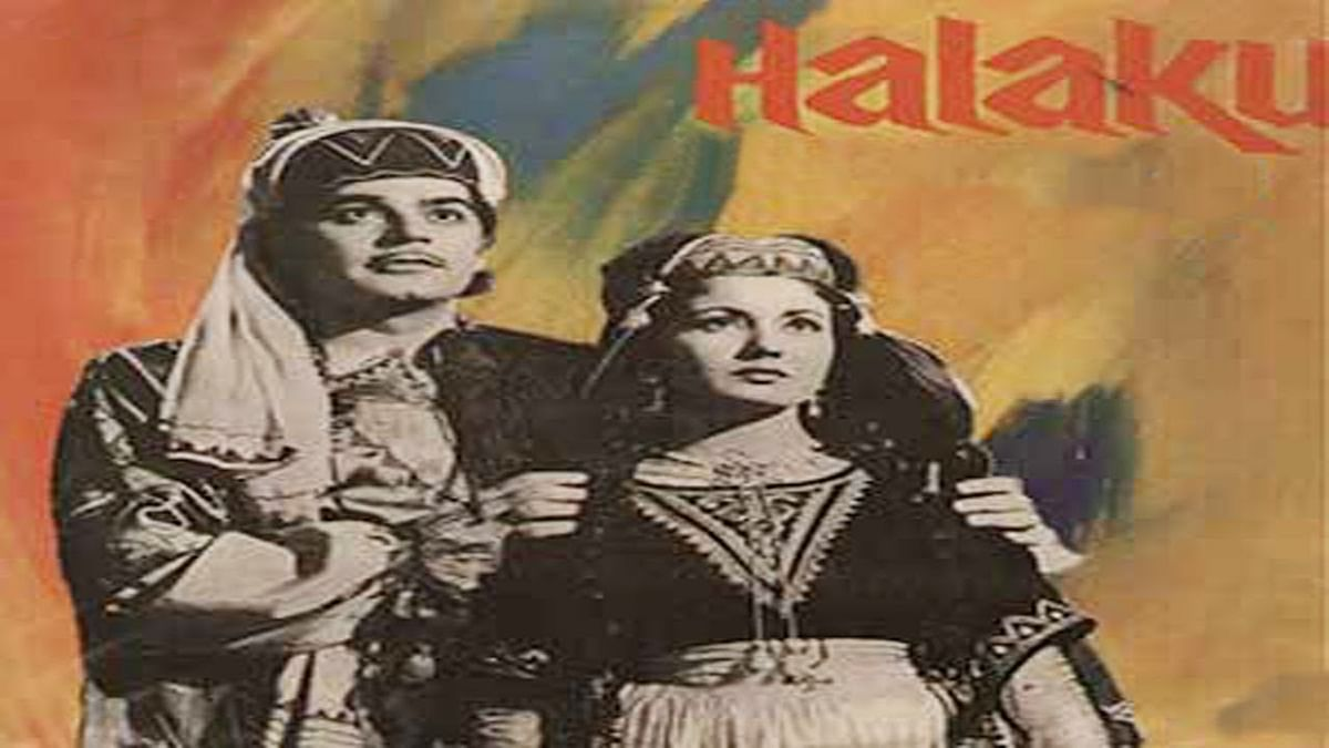 A publicity poster of the film Halaku, starring Meena Kumari and  Ajit  (Photo Courtesy: Khalid Mohamed's Collection)