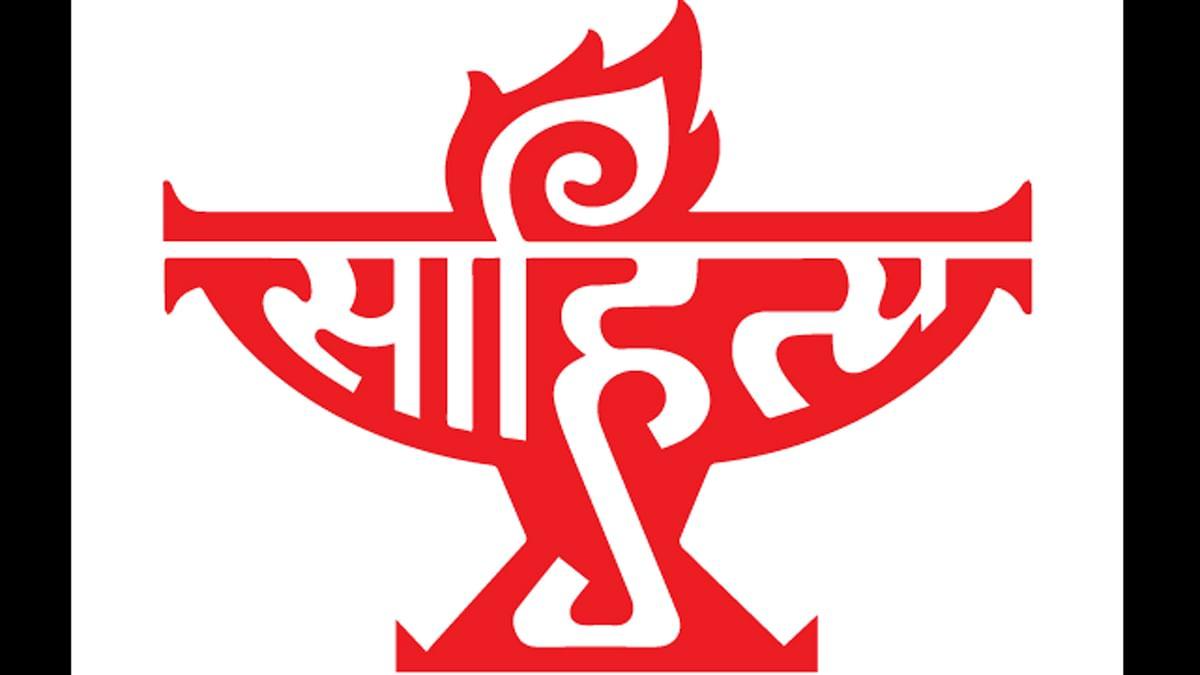 Sahitya Akademi Announces Winners for 2017, 24 Writers Recognised